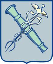 Герб города Новозыбков